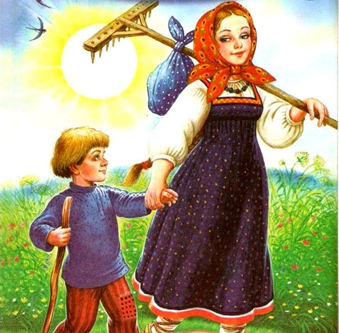 Картинка аленушка и братец иванушка