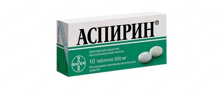 Аспирин при беременности : инструкция по применению