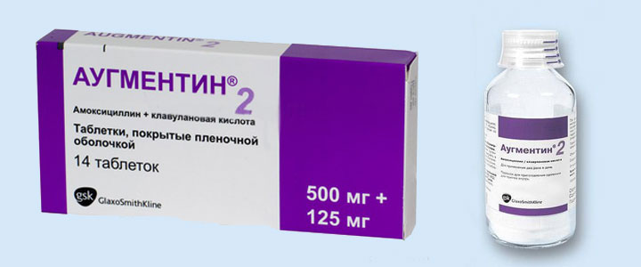 Аугментин в первом триместре беременности