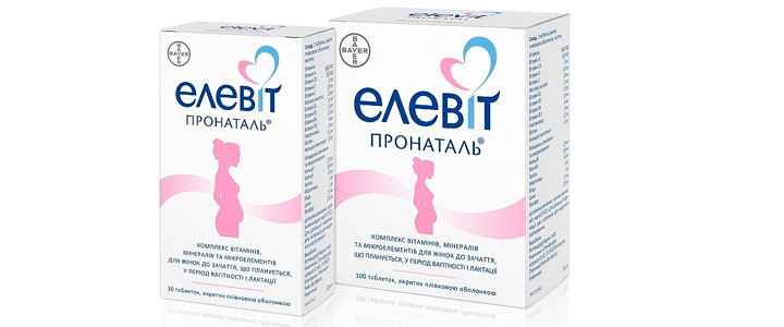 Использование Элевит® Пронаталь при беременности