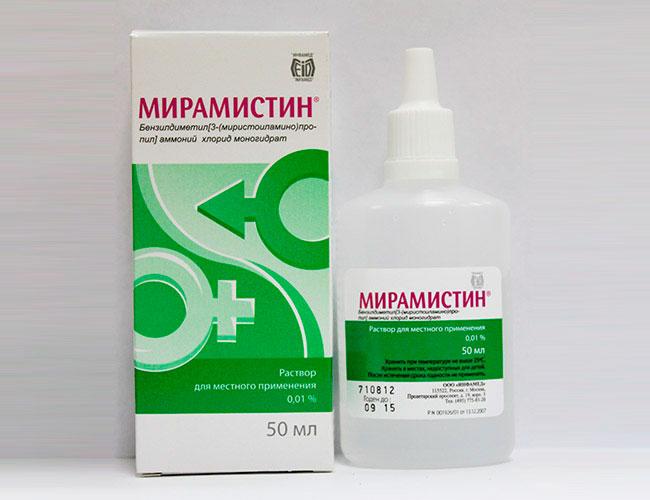 Мирамистин при беременности 1 триместр в горло