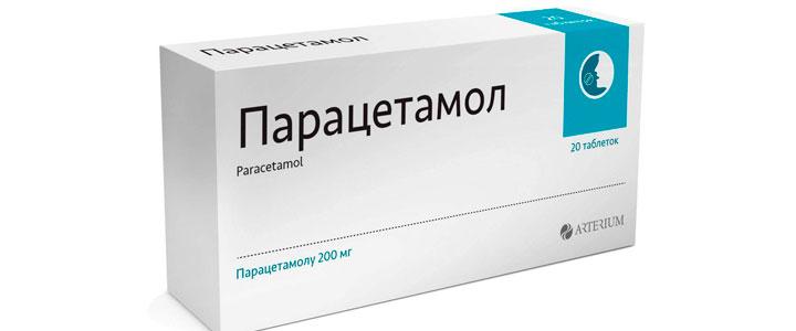 Парацетамол при беременности: можно ли пить