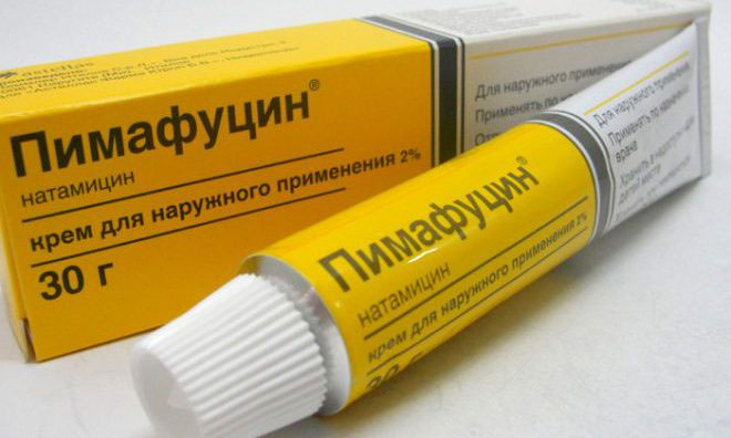 Пимафуцин опасен для беременных 41