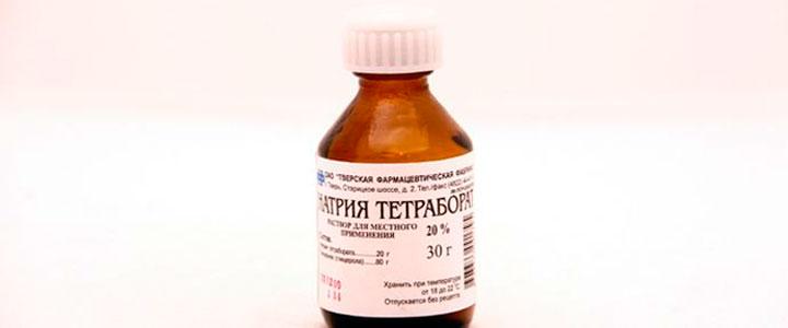 Натрия тетраборат при беременности от молочницы