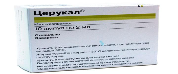 Лекарственный препарат awd. Pharma