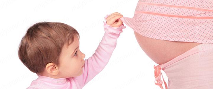 Чем отличается первая беременность от второй
