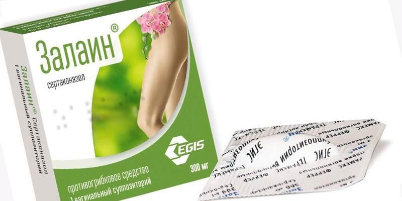 Залаин® избавит от молочницы при беременности
