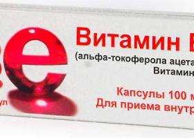 Особенности приема витамина E в период беременности