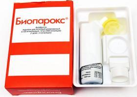 Можно ли использовать Биопарокс® при беременности?