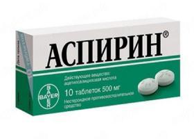 Можно ли беременным аспирин и как его правильно принимать