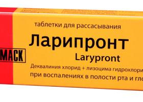 Когда можно Ларипронт® при беременности