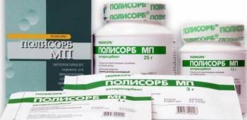 Полисорб при беременности от токсикоза